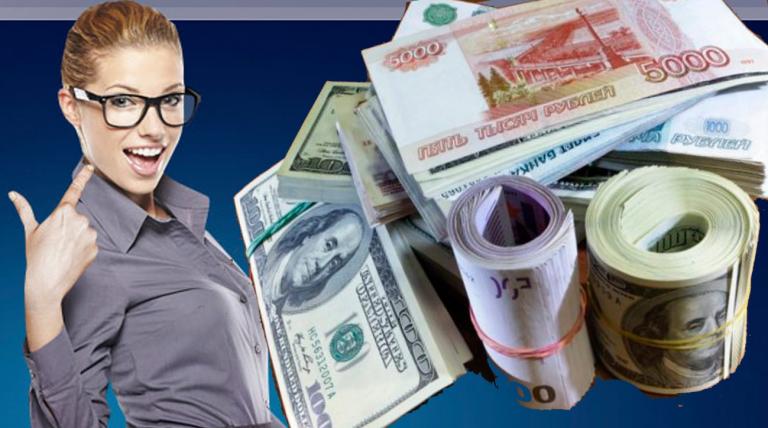 На чем заработать денег в интернете
