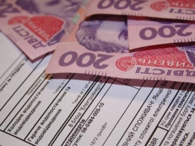Новий закон про ЖКП: українців чекають штрафи, пеня за борги і відключення