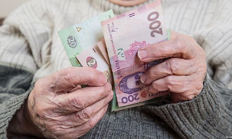 Епоха без пенсій: чи світить сучасній молоді оплачуваний заслужений відпочинок