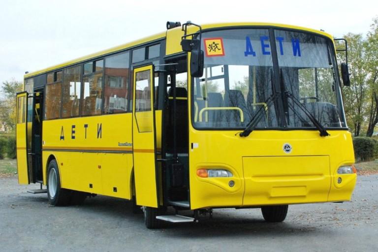 Автобус з дому до школи