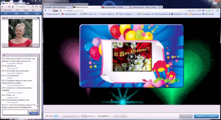 Бізнес-ідея створення відео-листівок