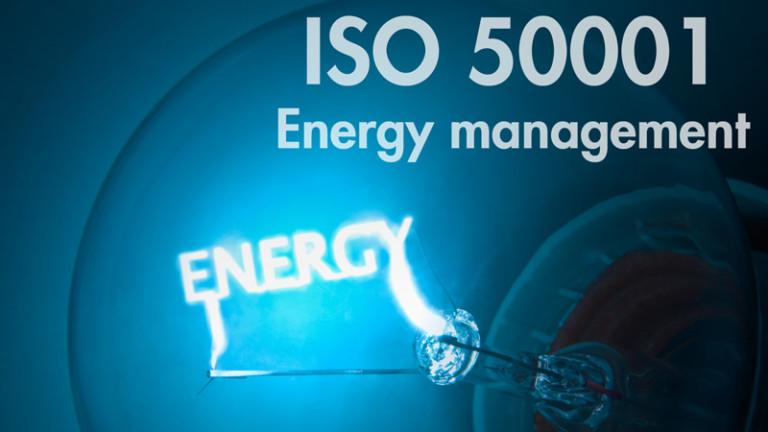 Система менеджмента ISO 50001 — что она дает?