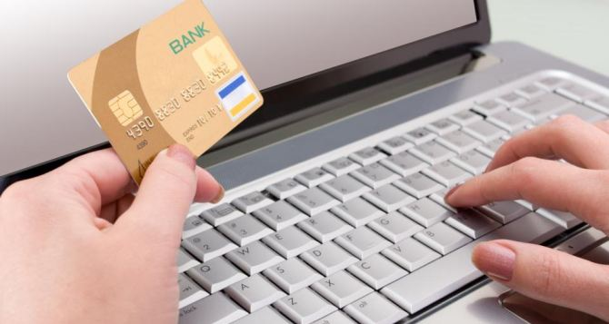 Как взять кредит на карту?