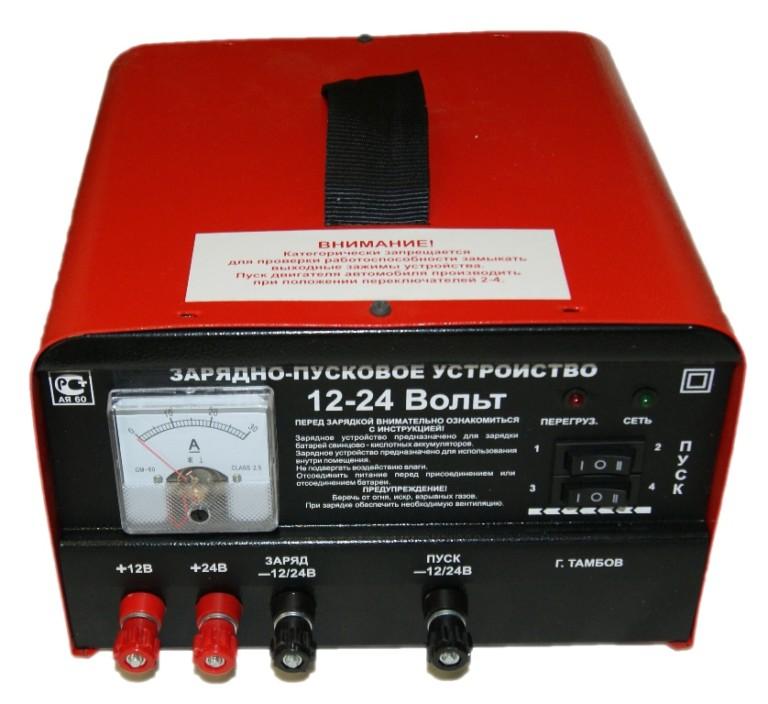 Зарядное и зарядно-пусковое устройство для аккумулятора