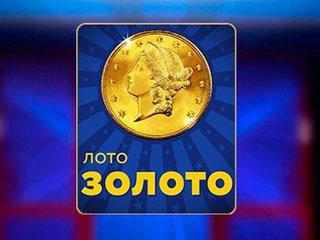 Золото Лото — лучший портал игровых автоматов