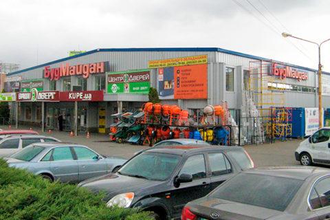 ТЦ «БудМайдан» — все для ремонта
