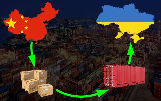 Авиадоставка из Китая в Украину