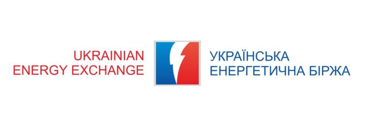 Українська енергетична біржа – що це і навіщо